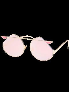 Metal Crossbar Cat Eye Sunglasses - Glod Frame + Pink Lens