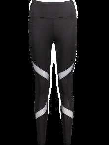شبكة لوحة نحيل الرياضة واللباس الداخلي - أسود L