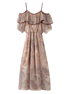 Frilly Cold Shoulder Chiffon Dress - Beige M
