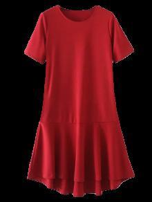 Peplum Vestido De Cambio Hem - Rojo L