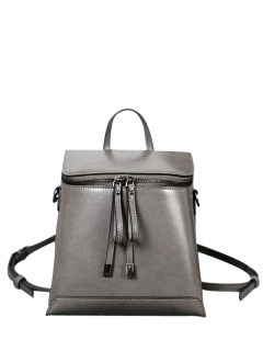 Zip Around Faux Leather Backpack - Gray