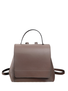 Flap PU Leather Backpack - Light Coffee