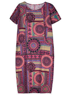 Geometric Pattern Pockets Midi Dress - Xl