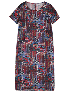 Pocket Abstract Print Midi Dress - Xl