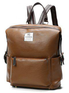 Buckle Straps Faux Leather Backpack - Brown