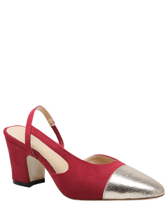 Slingback Color Block Chunky Heel Pumps - Red 38