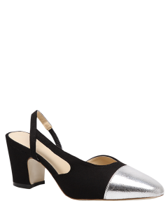 Slingback Color Block Chunky Heel Pumps - Black 39
