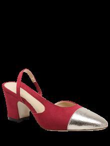 أحذية سويد مكتنزة الكعبة - أحمر 37