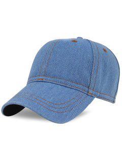 Washable Denim Baseball Hat - Cloudy