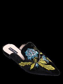 أحذية مسطحة مخلية مطرزة - أزرق 38