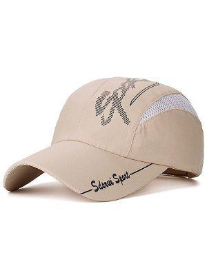 Beschriften das gedruckte Netz Spliced Baseball-Mütze