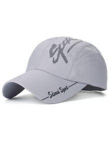 قبعة بيسبول بتداخل شبك مزينة بطبعة كتابة - رمادي
