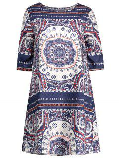 Short  A Line Printed Dress African Print Dresses - Xl