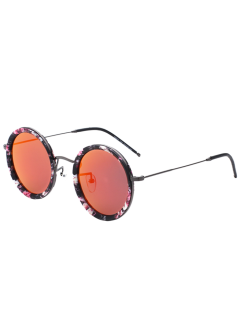 Round Mirrored Sunglasses - Jacinth