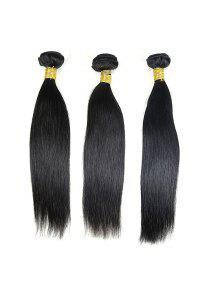 3 قطع مستقيم البرازيلي العذراء دييبل الإنسان نسج الشعر - لون طبيعي 12inch * 14inch * 16inch