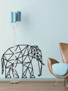 هندسي الفيل تصميم ملصقات الحائط لغرف النوم - أسود 47 * 75cm