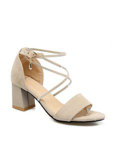 Rhinestone Block Heel Sandals - Apricot 39