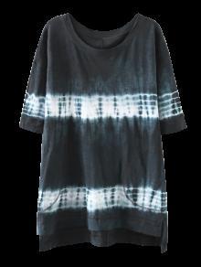 High Low Tie Dye Stripe T-Shirt Dress - Purplish Blue S