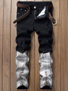 جينز ممزق بسحاب  - أسود 40