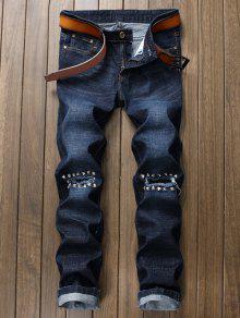 جينز مطرز بالبرشام ممزق - أزرق 36