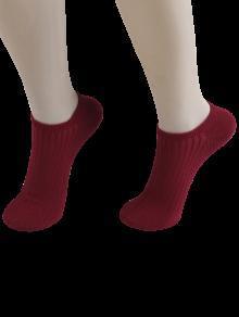 كنيتيد الكاحل جوارب مخططة - نبيذ أحمر