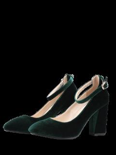 Velvet Ankle Strap Block Heel Pumps - Blackish Green 38