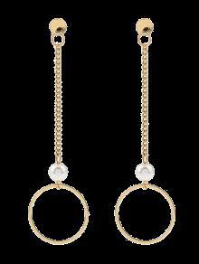 Imitación De La Perla Pendientes Del Círculo De La Cadena - Dorado