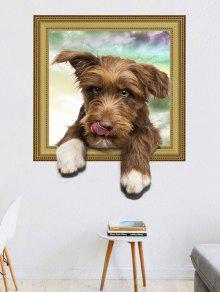 غرفة الأطفال 3d لطيف الكلب الحيوان الجدار ملصق - 40 * 50cm