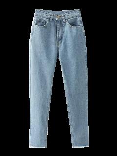 Tapered Frayed Hem Jeans - Light Blue S