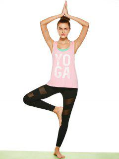 Yoga Dropped Armhole Sports Tank Top - Pink L