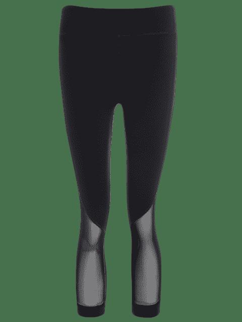 shop Mesh Panel Capri Leggings - BLACK M Mobile