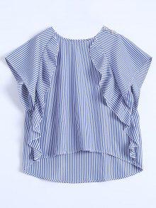Dip Hem Ruffle Striped Blouse - Blue L