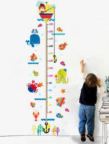 الكرتون القط ارتفاع الصيد ملصق للأطفال غرفة - 60 * 90cm