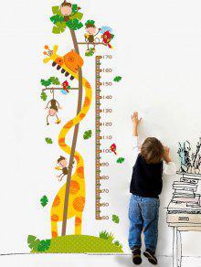 الكرتون الزرافة الطول المخطط الأطفال غرفة الكرتون الجدار ملصق - 60 * 90cm