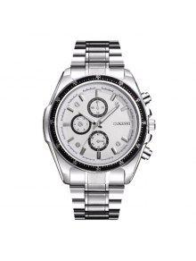 OUKESHI الصلب الشريط الرسمي كوارتز ساعة - أبيض