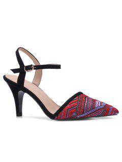 Striped Pointed Toe Slingback Pumps - Red 37