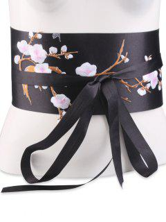 Flowers Branch Embroidered Chinoiserie Fabric Corset Belt - Shallow Pink