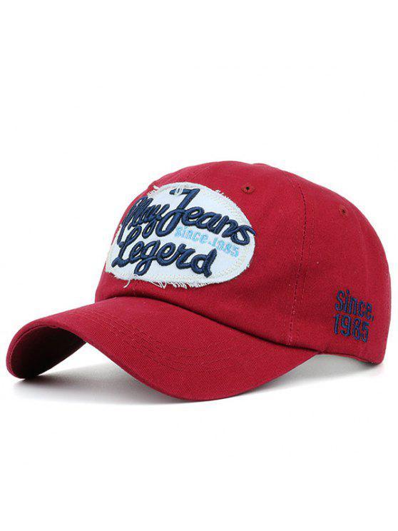 رسائل خليط واقية من الشمس قبعة بيسبول - أحمر