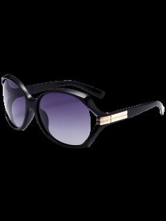 Wide Wrap Frame Polarized Sunglasses - Black Frame+grey Lens
