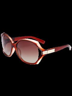 Wide Wrap Frame Polarized Sunglasses - Tea-colored