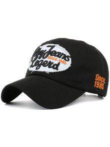 رسائل خليط واقية من الشمس قبعة بيسبول - أسود
