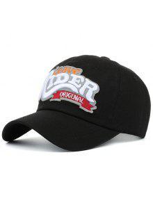 خطابات التطريز سونبروف قبعة بيسبول - أسود