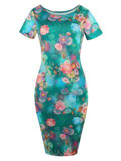 Short Sleeve Floral Midi Dress - Green L