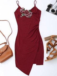 Robe Enveloppe Asymétrique Avec Décoration De Broderie Florale - Rouge Vineux  S
