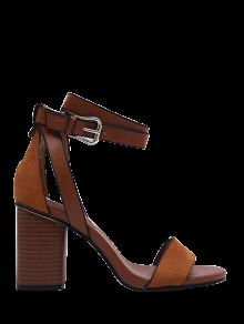 Chunky Heel Suede Ankle Strap Sandals - Brown 36