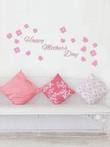 زهرة فراشة سعيد عيد الأم الفينيل الجدار ملصق - زهري