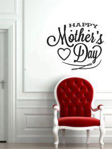 سعيد عيد الأم الفينيل الجدار ملصق - أسود