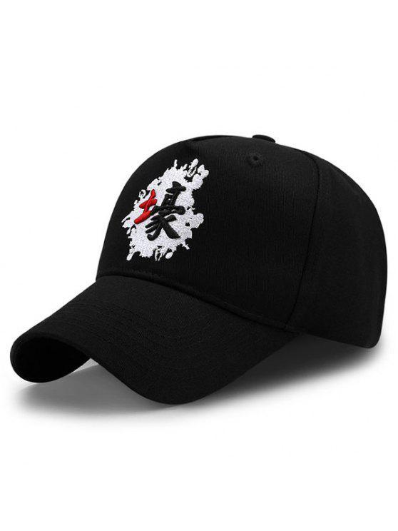 Cappello Da Baseball Ricamato A Caratteri Cinesi All'Aperto - Nero