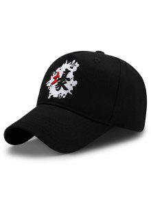 الحروف الصينية التطريز قبعة في الهواء الطلق - أسود