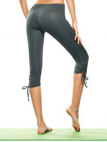 c722811227fc 26% OFF  2019 Drawstring Hem Capri Yoga Pants In GRAY